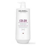 Goldwell DS Color Brilliance Shampoo 1L Šampoon värvitud juustele