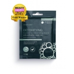 BeautyPro Detoxifying Foaming Mask With Activated Charcoal